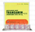 Transamin Inj 250mg 10Ampx5ml