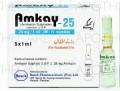 Amkay-25 Inj 25mg 5Ampx1ml
