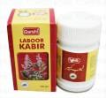 Laboob Kabir Majoon 100g