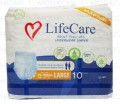 Diaper Life Care Pull Ups Large 10's