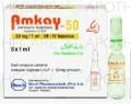 Amkay-50 Inj 50mg 5Ampx1ml