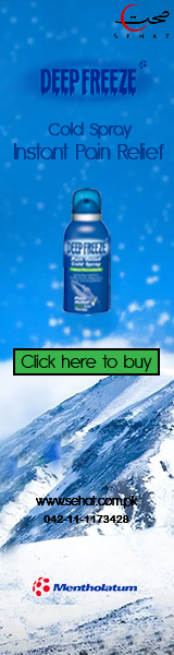 deep-freeze-spray-desktop-side-banner.jpg
