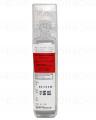 Sodium Chloride Inf 0.9% 25ml